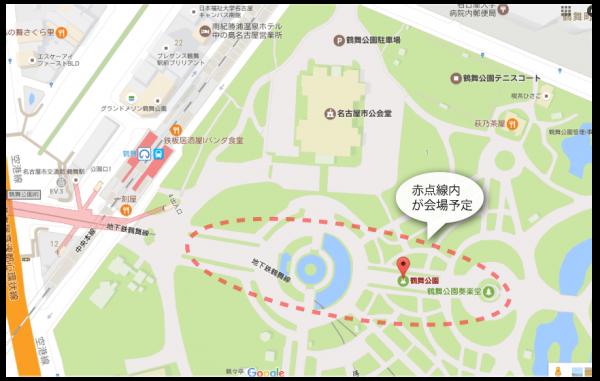 ビーガングルメ祭り鶴舞公園会場2017