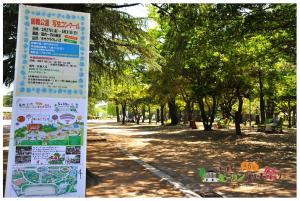 鶴舞公園入り口-300x201