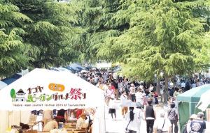 名古屋ビーガングルメ祭り201501