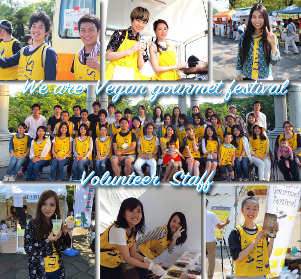 volunteer-staff-01