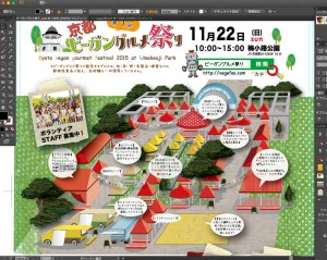 京都ビーガングルメ祭り会場map