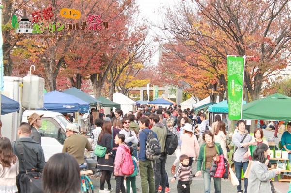 京都ビーガングルメ祭り当日21