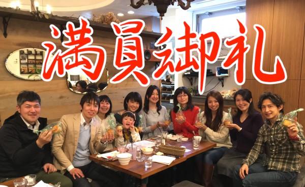 京都ビーガングルメ祭り交流会0228