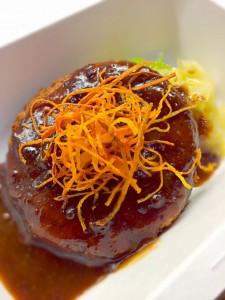 にんじん 豆バーグ丼