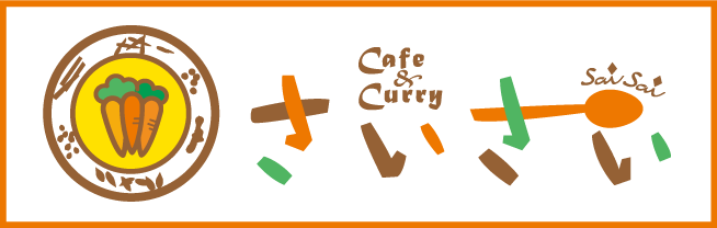 cafe&curryさいさい
