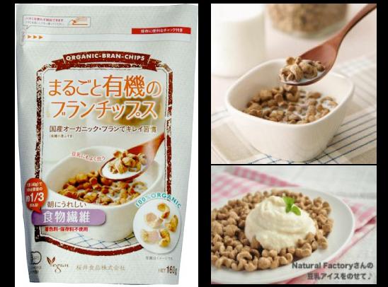 チップス桜井食品