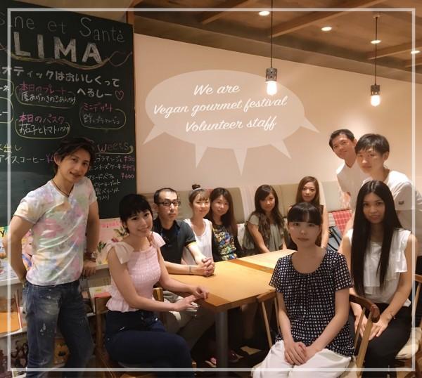 インスタ東京staff
