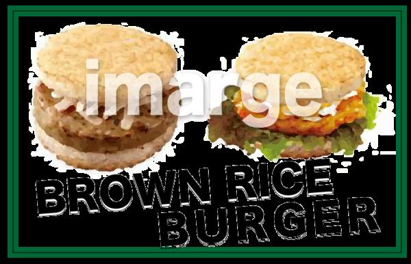 ohsawa-burger