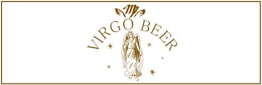 ヴィルゴビール