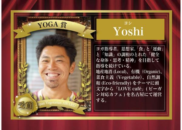 07YOSHI-07