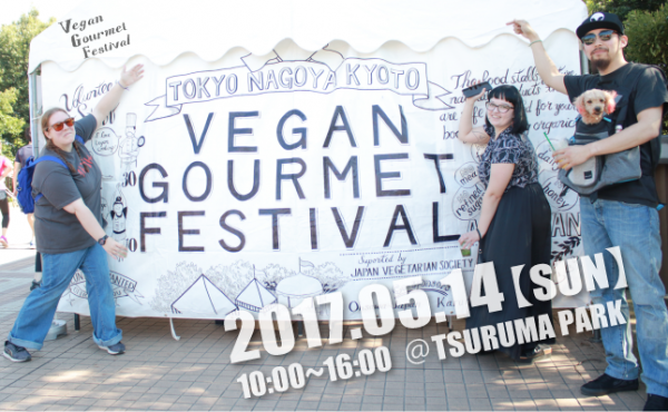 welcome-to-veganfes