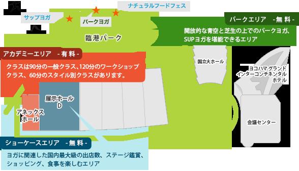 img_index_theme_map