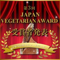 【正方形】2018受賞者発表バナー