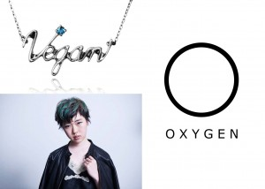 XYGEN BEAUTY STUDIO (オキシジェン ビューティー スタジオ)