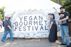 veganfes表紙