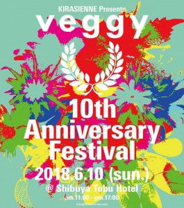 veggy10thanniversary