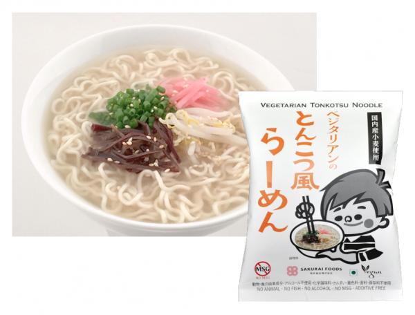 桜井食品新商品
