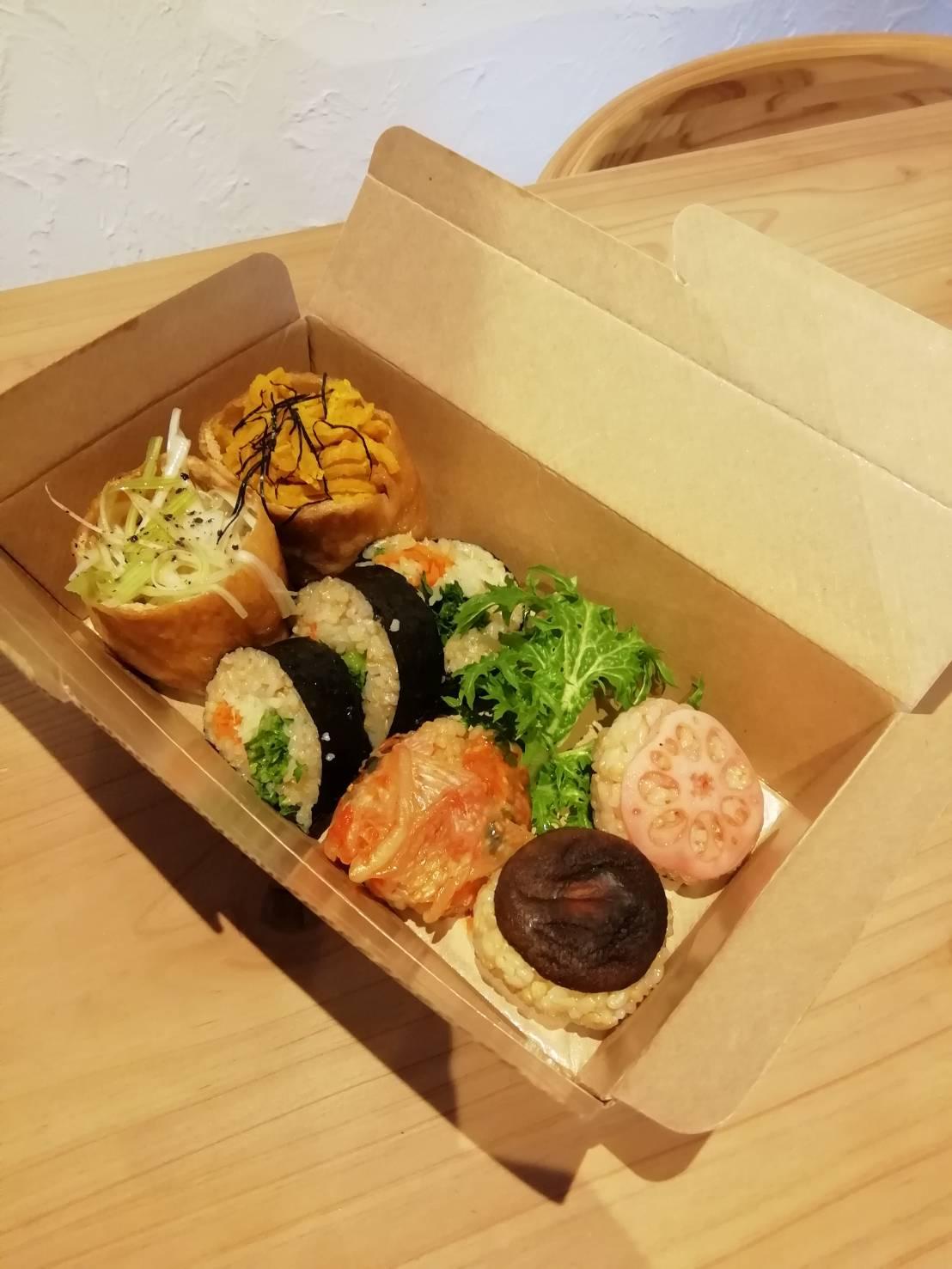 ベジ寿司①